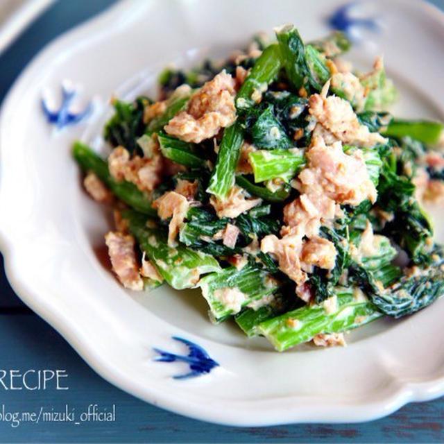 5分でできる!「ツナ」と野菜1つで作れるお手軽副菜レシピ