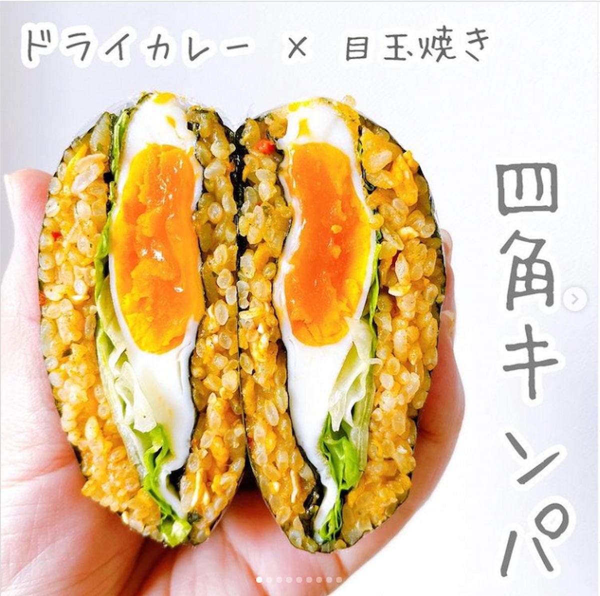 アイデア無限大!「#四角キンパ」は片手で食べるオールインごはん♪