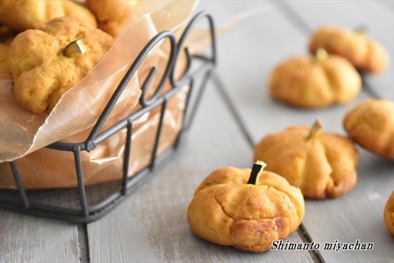 素材の甘みを楽しめる!パンプキンクッキーのおすすめレシピ