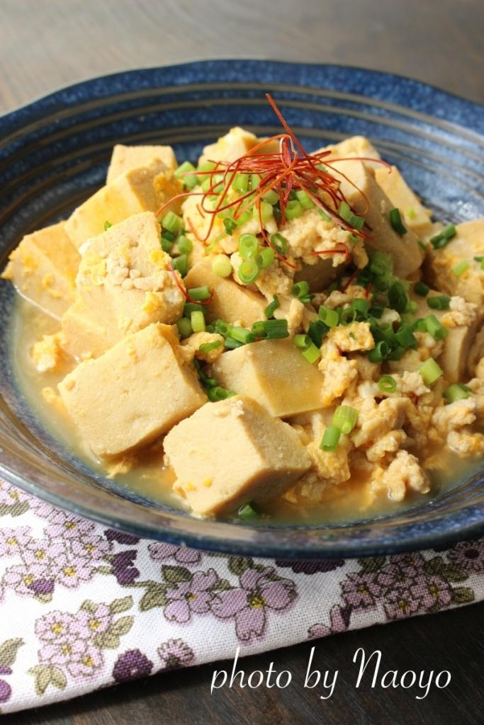 お出汁がじゅわっ♪「高野豆腐の卵とじ」のバリエーション5選